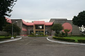 Wadia Institute of Himalayan Geology - Main Building (Entrance)