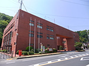 Waki, Yamaguchi - Waki Town Office