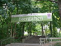 Wannsee Kronprinzessinnenweg Biergarten.JPG