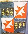 Wappenschild-Reichsäbtissin-Gutenzell.JPG
