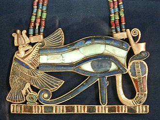 Eye of Horus - An Eye of Horus or Wedjat pendant