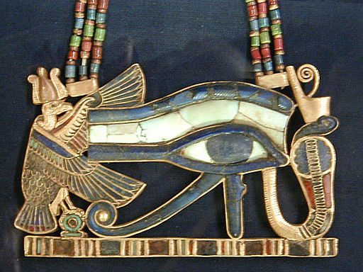 Wedjat (Udjat) Eye of Horus pendant