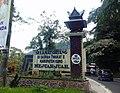 Welcome gate to Karo, Sumatra Utara (Karo-Deli Serdang) 02.jpg