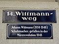 Wien Penzing - Wittmannweg.jpg