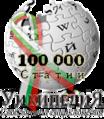 WikiBg100k.png