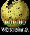 Wiki 100000 csillanás nélkül arany.png