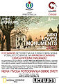 Wiki Loves Monuments poster - Serbia 2012.jpg