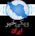 Wikinews Iran logo Persian.png