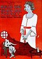 Women Men Forget (1920) - Ad 2.jpg