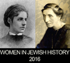 Women in Jewish History 2016 Wiki Logo.png