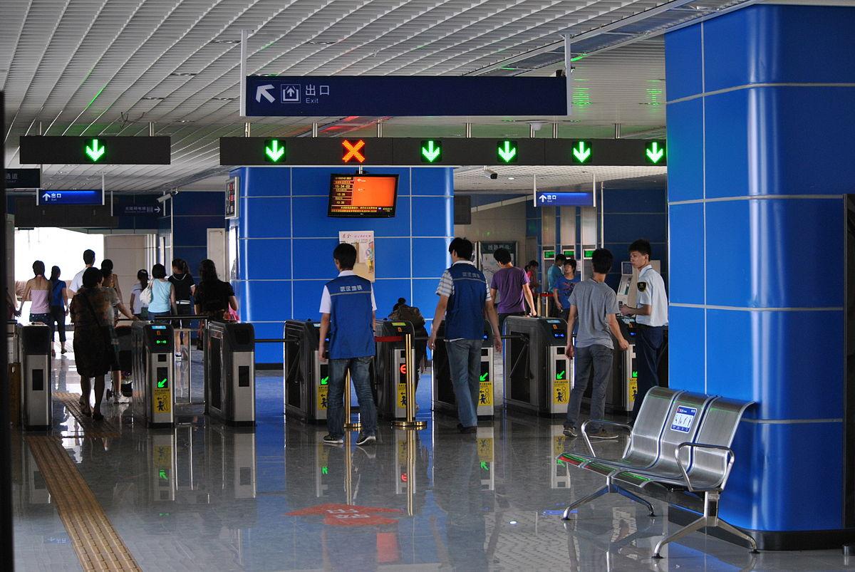 Dongwu Boulevard Station Wikipedia