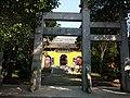 Wuzhong, Suzhou, Jiangsu, China - panoramio (365).jpg