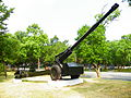 XT69 Howitzer Right Front View 20121006.jpg