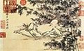 Xuande Bamboo.jpg