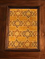 YMCA Star of David Endless Pattern (1) (7899452012).jpg