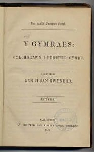Evan Jones (Ieuan Gwynedd) - Y Gymraes - The women's magazine founded in January 1850