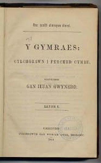 Evan Jones (Ieuan Gwynedd) - Y Gymraes - The women's magazine founded in January 1850
