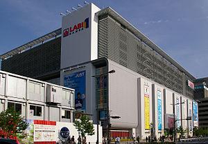 Yamada Denki - LABI1 Namba, the first downtown-style megastore of Yamada Denki, in Naniwa-ku, Osaka, Japan