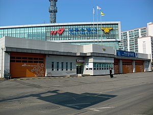 Yangju Fire Station.JPG
