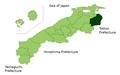 Yasugi in Shimane Prefecture.png