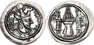 Yazdegerd II - A coin of Yazdegerd II.