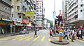 Yen Chow Street near Cheung Sha Wan Road, north-east view (Hong Kong).jpg