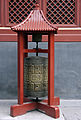 Yonghegong prayer wheel.jpg
