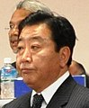 Yoshihiko Noda copped 3 APEC Japan 2010 Finance Ministers Meeting member 20101106.jpg