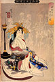 Yoshitoshi The Enlightenment.jpg