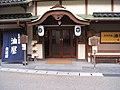 Yubara onsen.jpg