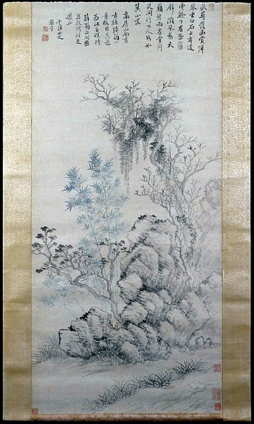 yun shouping - image 8