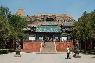 Entrance Yungang Grottoes