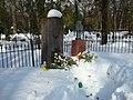 Yuri Lotman and Zara Minc grave2.JPG