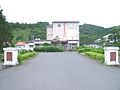 Yurihama town Togo junior high school.jpg