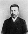 Yutaro Aochi.png