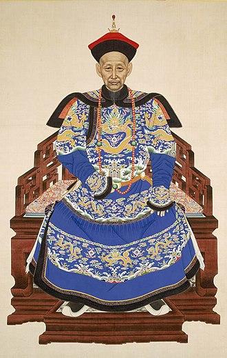 Prince Yi (怡) - Zaidun (1827–1890), the seventh Prince Yi