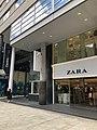 Zara Andorra.jpg