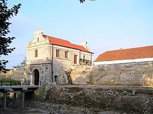Zbarazh Castle - Image: Zbarazh castle