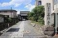 Zengyo-ji 20180825.jpg