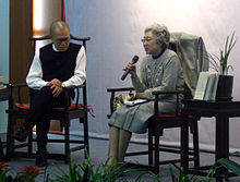 Zi Zhongyun at her new book conference.jpg