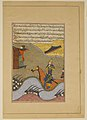 """Conquest of Baghdad by Timur"", Folio from a Zafarnama (Book of Victories) MET DP159396.jpg"