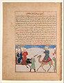 """Journey of the Prophet Muhammad"", Folio from the Majma al-Tavarikh (Compendium of Histories) MET DP363982.jpg"