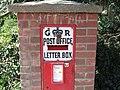 'GR' Post Box, Denton - geograph.org.uk - 384035.jpg