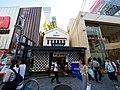 (株)富澤商店 町田本店 - panoramio.jpg