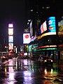 (2005) Times Square (5761477091).jpg