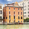 (Venice) Palazzo Chiodo.jpg