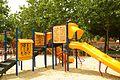 ® ALCORCON A.V.U. PARQUE BUERO VALLEJO-AREA INFANTIL - panoramio (1).jpg