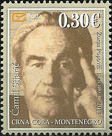 Ćamil Sijarić on a 2013 stamp of Montenegro