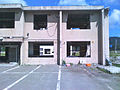Ōtsuchi Town Hall - 20120901 tsunami damage2.jpg