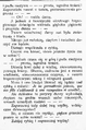 Życie. 1898, nr 20 page03a-2 Altenberg Peter.png